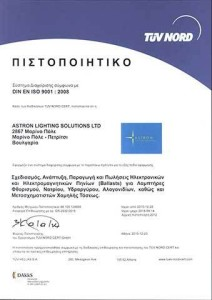 ASTRON-LIGHT-9001-GR